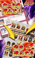 Screenshot of [GP]CRダイナマイトキング(パチンコゲーム)