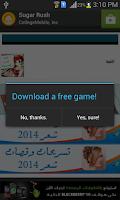 Screenshot of لعبة الحظ فى الحب