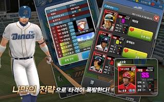Screenshot of 이사만루 타격왕 for Kakao