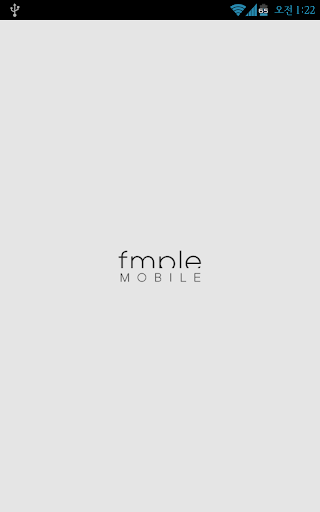Fmple Mobile