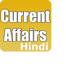 Current Affairs Hindi GK App
