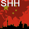 Shanghai Map icon
