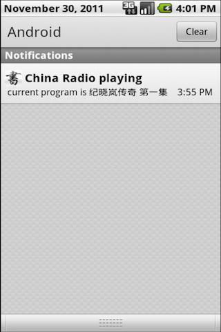 玩書籍App|听书 pro免費|APP試玩