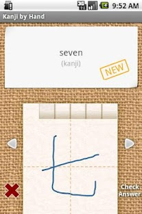 Japanese Kanji by Hand - screenshot