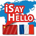 iSayHello Chinese - French icon