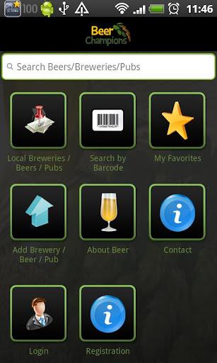 BeerChamps