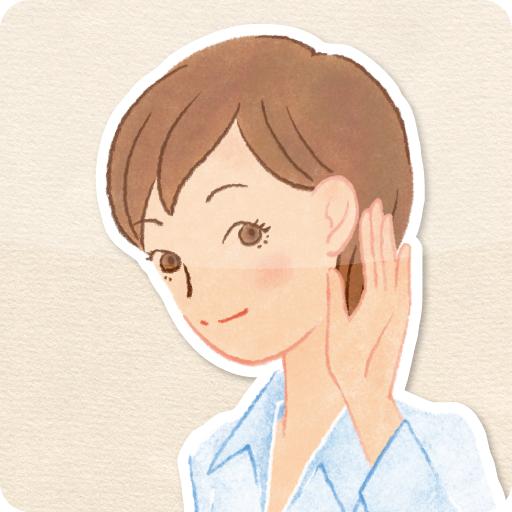 聞き耳 醫療 App LOGO-APP試玩