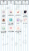 Screenshot of Cute wallpaper★Gothic Perfume