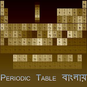 Periodic table apk for nokia download periodic table apk for nokia urtaz Gallery