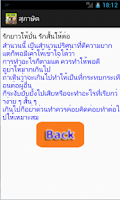 Screenshot of Proverb Thailand