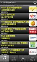 Screenshot of C-POP Hits! (Free)
