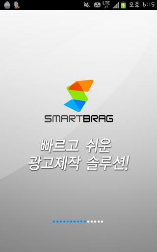 SMARTBRAG