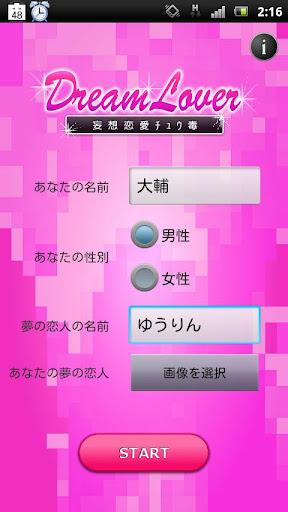 妄想PicPro