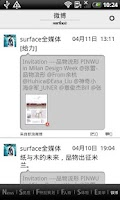 Screenshot of 中外生活广场surface