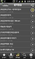 Screenshot of 아이고 팟: 사용방법 가장 쉬운 팟캐스트+음악방송