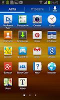 Screenshot of Kanban FlipFont
