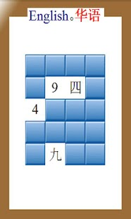 Bilingual Memory Puzzle - screenshot