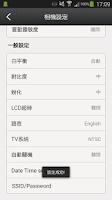 Screenshot of FOXeye WiFi CAM