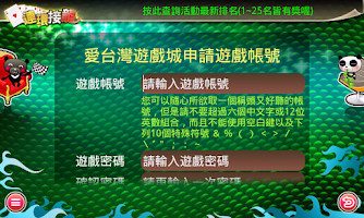 Screenshot of iTW Fantan HD