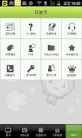 Screenshot of [돈버는 앱] -앱클로버 문상 대량방출 돈버는 어플