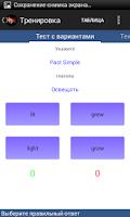Screenshot of Irregular Verbs. English.