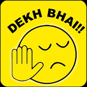 Dekh Bhai - Android Apps on Google Play