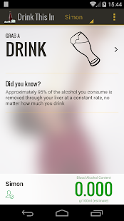 Drink This In App - screenshot