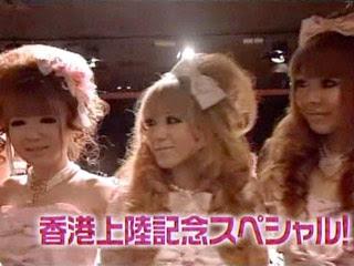 Tokyo Kawaii TV - in the world