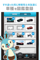 Screenshot of ハイタッチ!drive