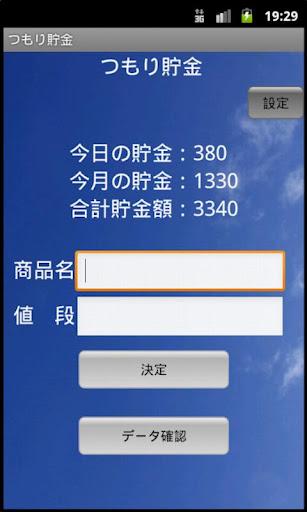 電視綜藝-黑龍江網路廣播電視台-列表頁