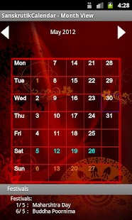 Sanskrutik Calendar - screenshot