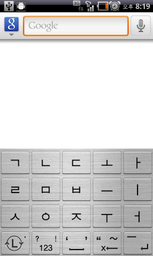 Message X-press 한글 입력기 키보드
