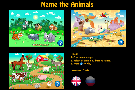 Name the Animals - screenshot