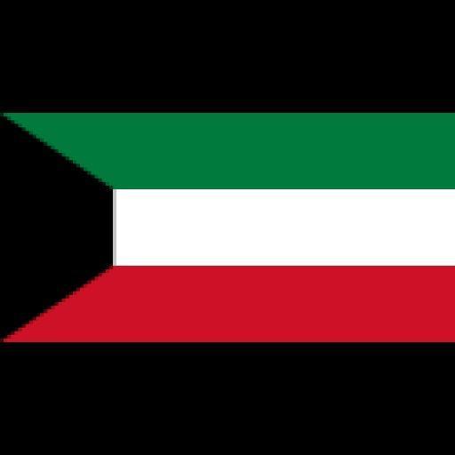 旅游の壁紙科威特,Wallpaper Kuwait LOGO-HotApp4Game