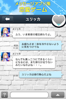 Screenshot of 薬草ください
