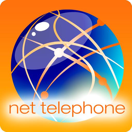 通訊必備App|NetTelephone LOGO-綠色工廠好玩App