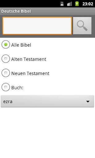 ドイツ語聖書