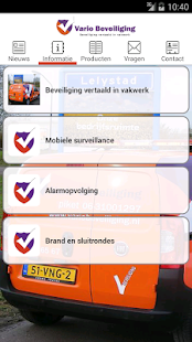Vario Beveiliging - screenshot
