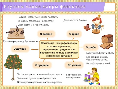 download Software Process Automation: The Technology and Its