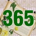 365日誕生日占い手帳:諦めたくない!あの人のあなたへの想い icon
