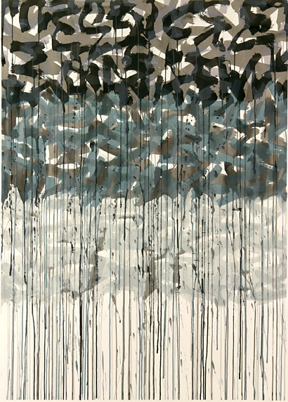 <strong>On the Rainy River XII</strong>