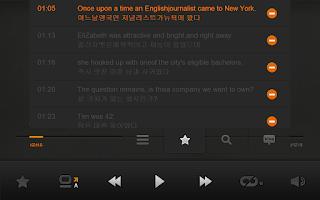 Screenshot of 다들려 TED(테드) 미드 플레이어 영어 어학 학습