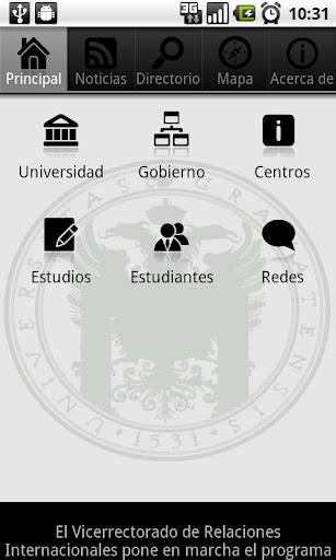 【免費教育App】UGR-APP點子