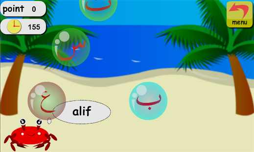 Bee Learning Arabic Kids- screenshot