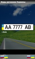Screenshot of Car numbers area codes