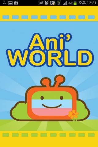 【免費媒體與影片App】[무료]유아,어린이 만화 세상:뽀로로 동영상,애니-APP點子