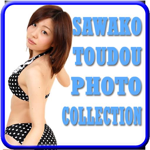Sawako Toudou Photographs 3rd LOGO-APP點子