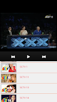 Screenshot of SCTVOnline