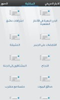 Screenshot of محمد العريفي - Arefe - 3refe
