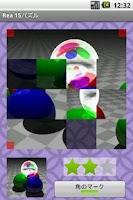 Screenshot of 絶対にできない15パズル